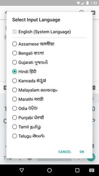 Google Indic Keyboard स्क्रीनशॉट 1