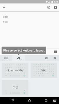 Google Indic Keyboard स्क्रीनशॉट 2