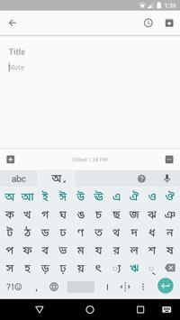 Google Indic Keyboard स्क्रीनशॉट 5