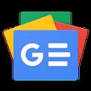 أخبار Google APK