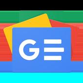Google 新闻 图标