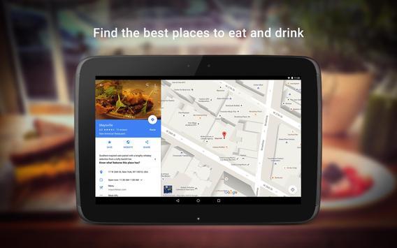 خرائط تصوير الشاشة 11