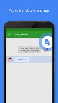 Google translate apk download free tools app for android apkpure google translate poster stopboris Choice Image