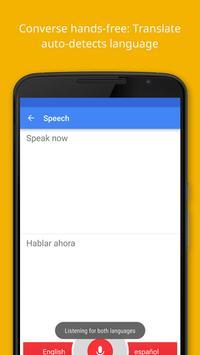 ترجمة Google apk تصوير الشاشة