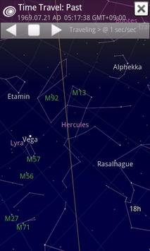 Sky Map screenshot 2