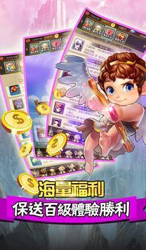 大天使 screenshot 14