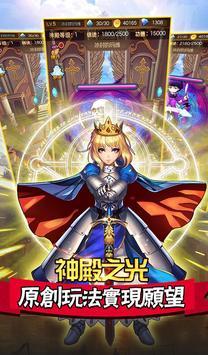 大天使 screenshot 10