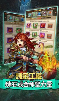 大天使 screenshot 11