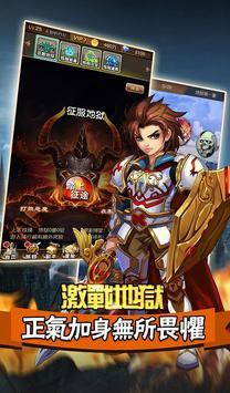 大天使 screenshot 13