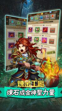 大天使 screenshot 1