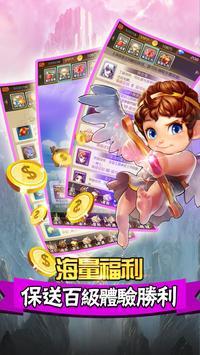 大天使 screenshot 4