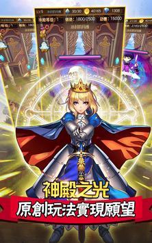 大天使 screenshot 5