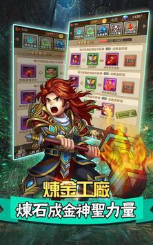 大天使 screenshot 6