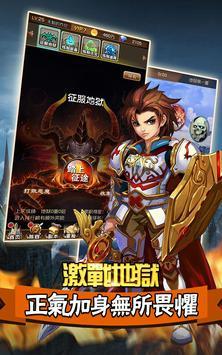 大天使 screenshot 8