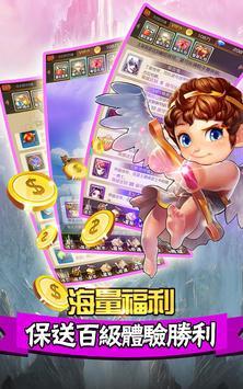 大天使 screenshot 9