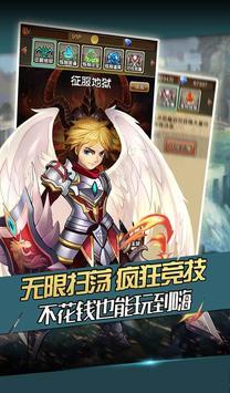 放開那天使 -雙修神武劍俠,全民王者超神之劍,榮譽奇跡突擊 screenshot 14