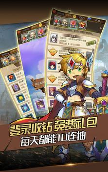 放開那天使 -雙修神武劍俠,全民王者超神之劍,榮譽奇跡突擊 screenshot 8