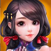 瘋神榜 -神仙道理知多少,來幻想神域體驗劍仙 icon