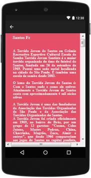 Torcida Jovem the most complete lyrics songs. screenshot 2