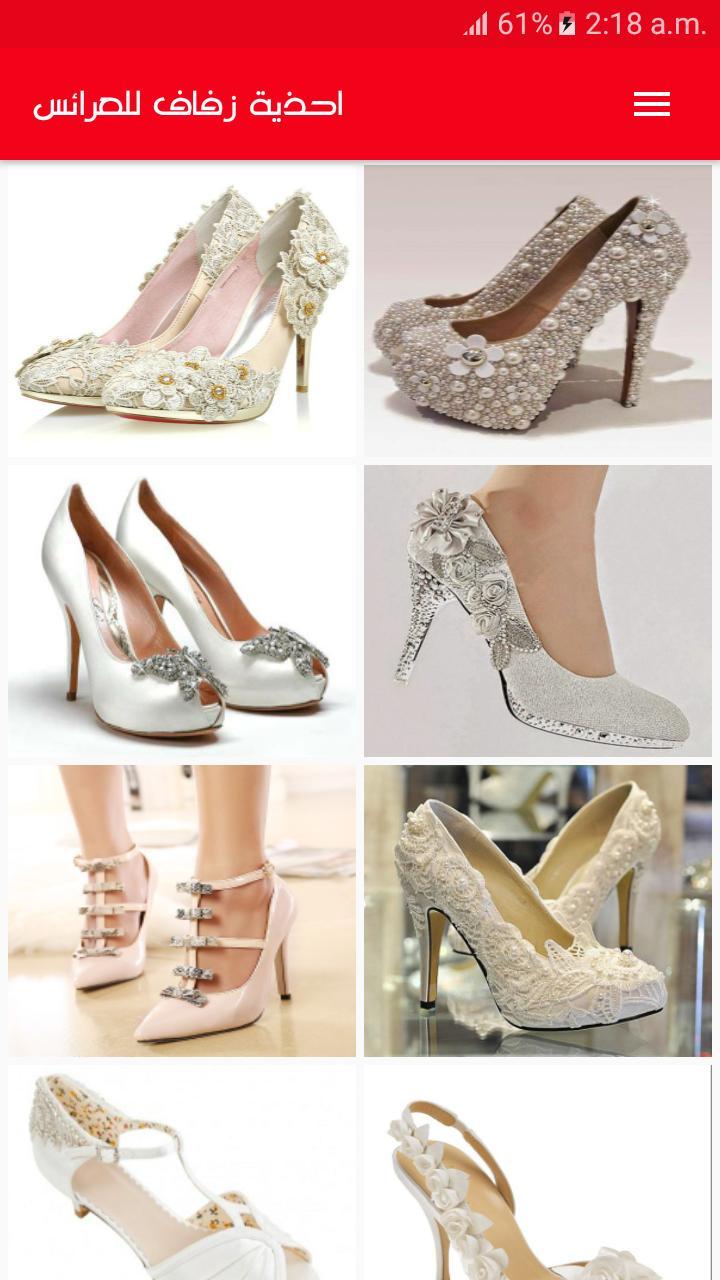 d5a603f2c ... احذية زفاف للعرائس ảnh chụp màn hình 14