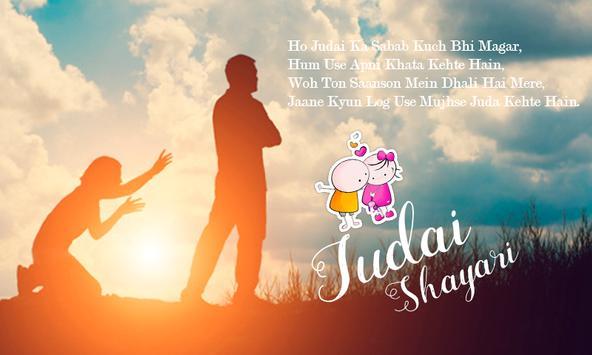 Judai Shayari poster