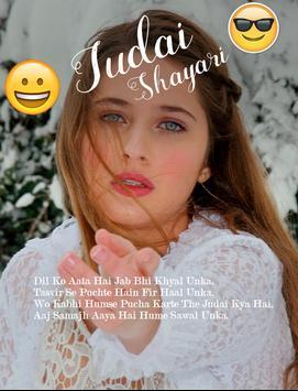 Judai Shayari screenshot 2