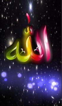 wallpaper animasi allah for android apk download