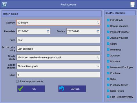 Business Accounting screenshot 3