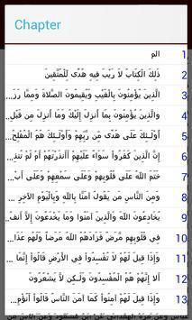 تفسير القرآن لابن كثير screenshot 2