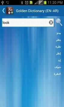 Golden Dictionary (EN-AR) screenshot 1