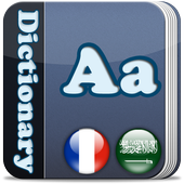 Golden Dictionary (FR-AR) icon