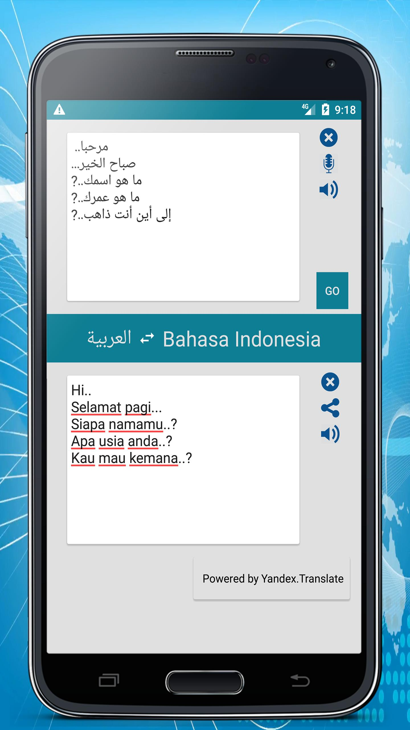 Indonesian Arabic Translator For Android Apk Download
