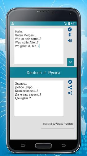 Serbian German Translator For Android Apk Download