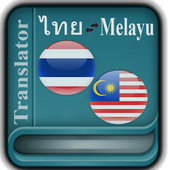 Thai Malay Translator icon