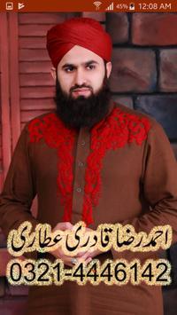 Ahmad Raza Qadri Attari Naats screenshot 12