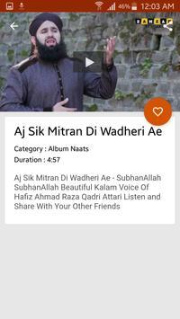 Ahmad Raza Qadri Attari Naats screenshot 15