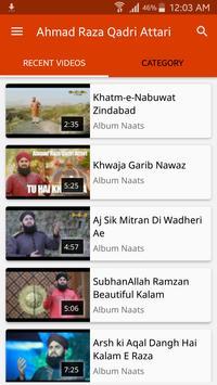 Ahmad Raza Qadri Attari Naats screenshot 1