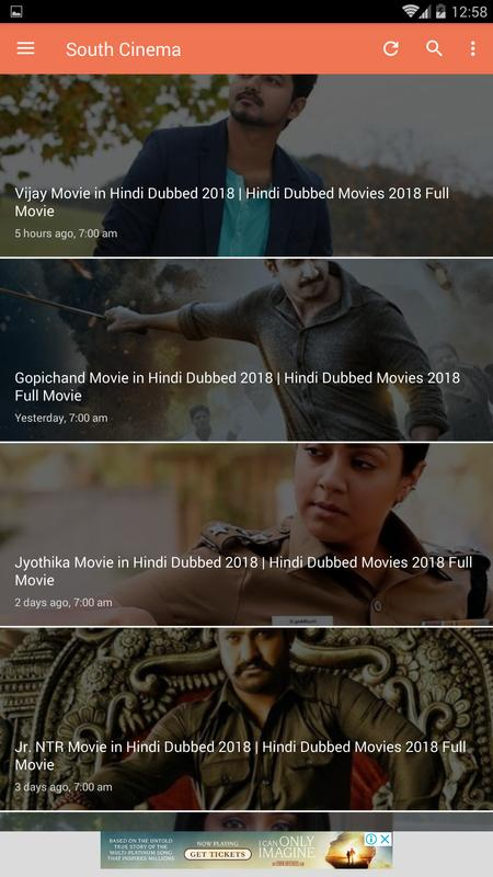 free fire full movie download in tamil dubbed