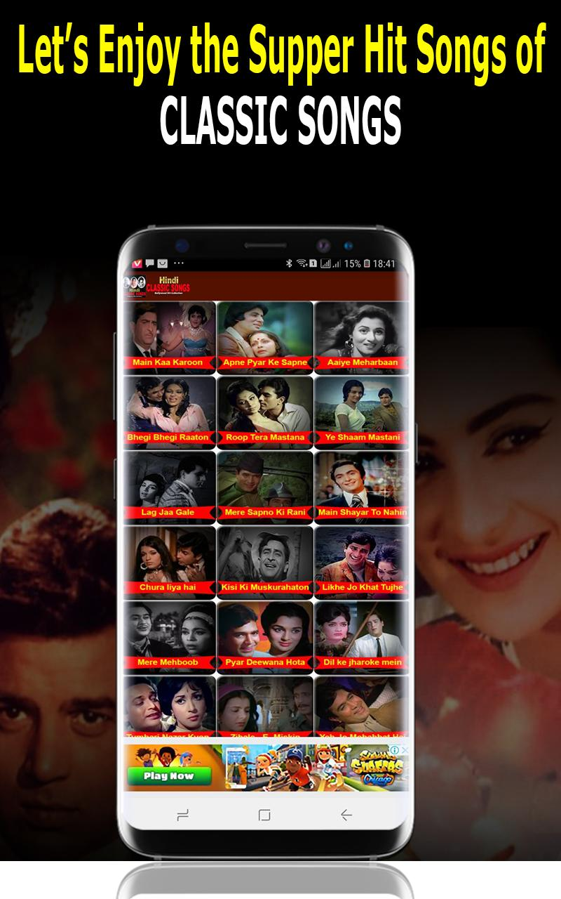 Hindi Old Classic Songs for Android - APK Download