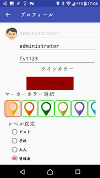 梅本テスト screenshot 1