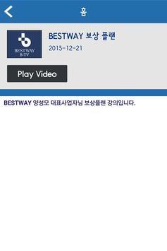 BestWayTV screenshot 3