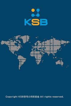 KSB 한국스마트방송 poster