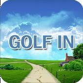 골프인 icône