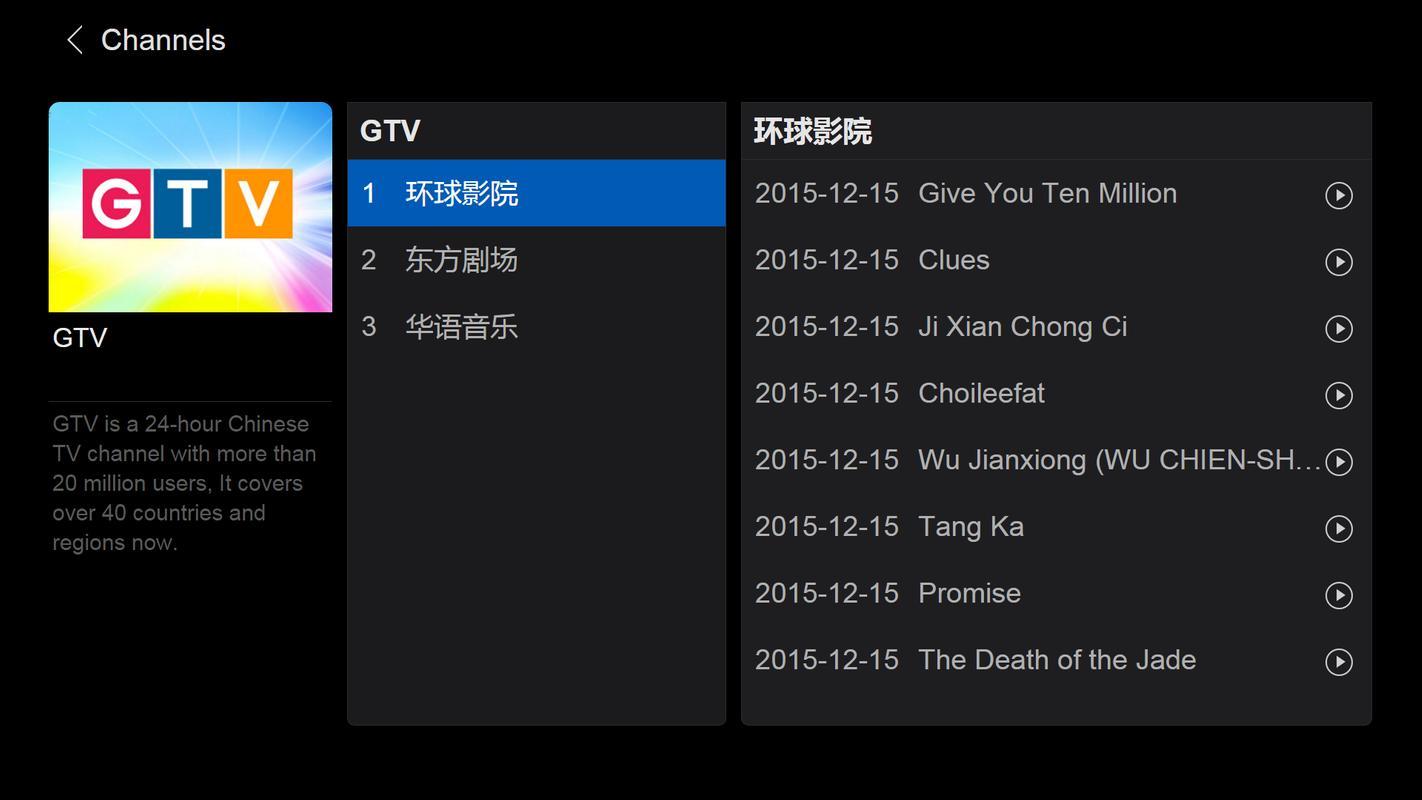 Chinese live tv apk 2017 | Taiwan TV  2019-05-29