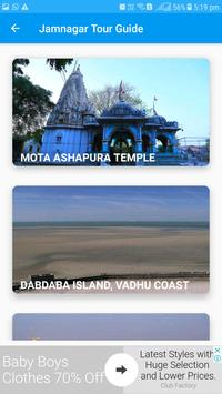 Jamnagar Tour Guide screenshot 4