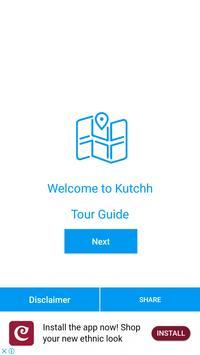 Kutchh Tour Guide screenshot 1
