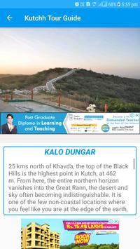 Kutchh Tour Guide screenshot 4