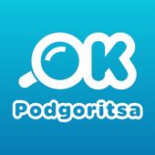 OKPodgoritsa icon