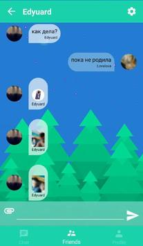 Homer apk screenshot