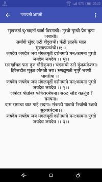 Golvancha Rana screenshot 5